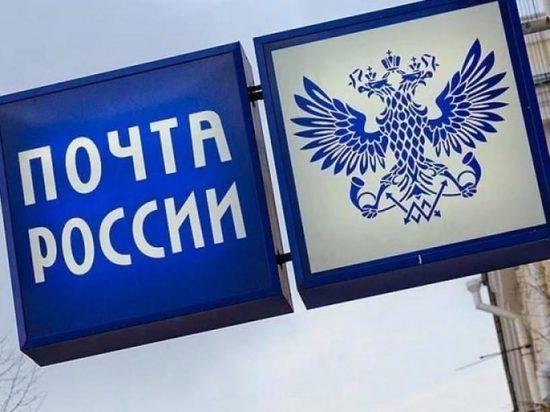Для почтальонов Тверской области закупят 1064 новых устройства для отпугивания собак