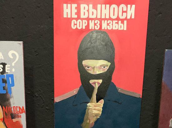 Скандальную выставку «Осень пахана» в Москве сорвали полицейские: «Заварили дверь»