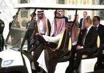 На встрече Путина с королем саудитов чиновники прятали левые руки
