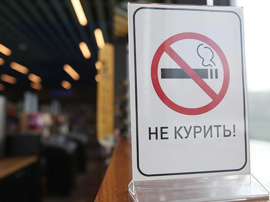 Губернатор Вологодской области поддержал инициативу регулирования продажи электронных сигарет