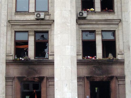 В Киеве вспомнили о расследовании трагедии в одесском Доме профсоюзов