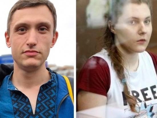 Активисты Котов и Павликова решили пожениться