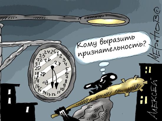 Что изменилось с 1 октября для жителей Карелии и россиян