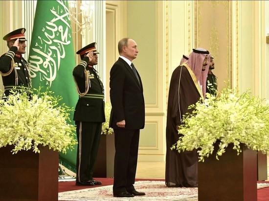 Саудовский оркестр приветствовал Путина странным набором звуков