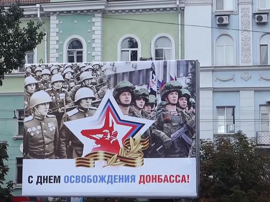 В Киеве назвали красные линии в урегулировании конфликта в Донбассе