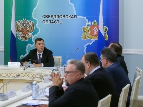 Медведев и Куйвашев в рамках президиума совета при президенте обсудили нацпроекты