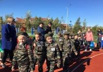 Ставропольские второклашки соревновались в военно-спортивной игре
