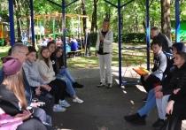 В Ставрополе прошла встреча школьников и состоявшихся профессионалов