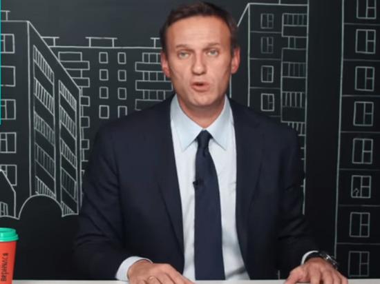 СК арестовал счета фонда Навального в банках