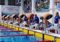 Пловец из Тарко-Сале занял третье место на первенстве УрФО