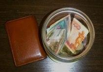 Дочь депутата ЗСО незаконно получила зарплату из бюджета Фонда социального страхования