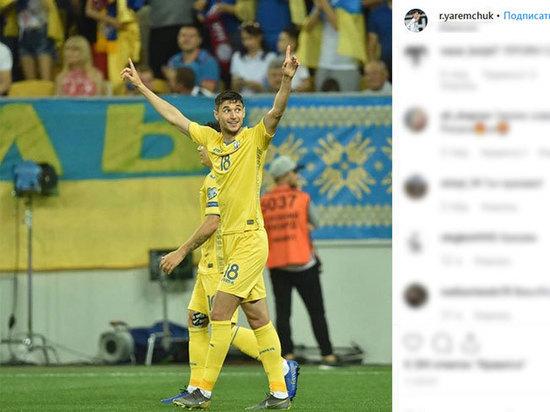 Украинский футболист высмеял победу России