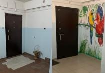 Тропические птицы и новая плитка: жители Нового Уренгоя украсили свой подъезд