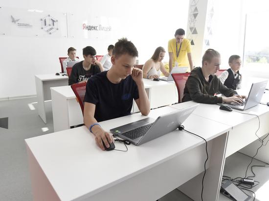 Детский Центр цифрового образования открыли под Ставрополем