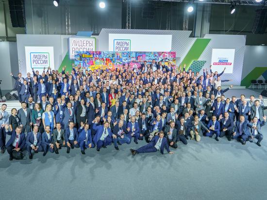 В Волгоградской области продолжается прием заявок на конкурс «Лидеры России»