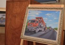 На Ямале деньги с продажи картин направят на лечение детей