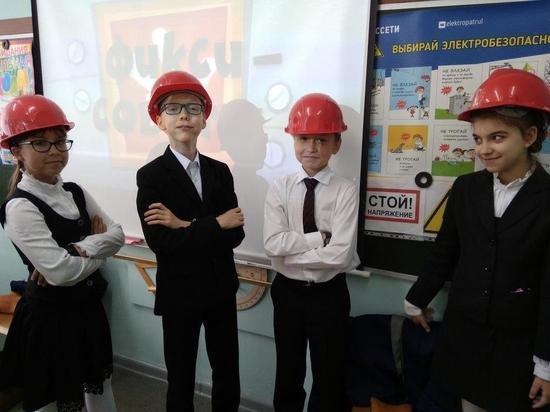 Новый конкурс для детей «Электрознания и призомания» набирает обороты