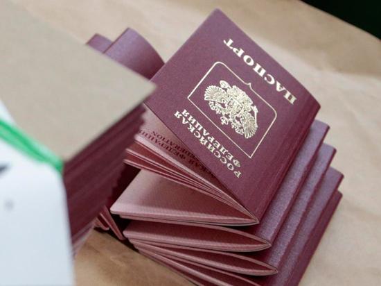 Определена дата начала выдачи электронных паспортов