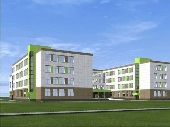 В Серпухове объявят аукцион на строительство новой школы на 825 мест