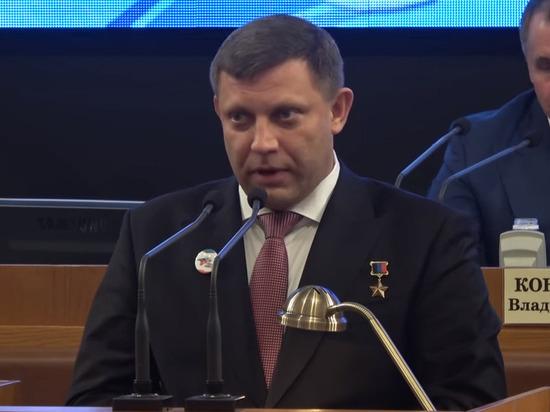 """""""Старики-разбойники"""" приложили руку к ликвидации лидера Донбасса"""