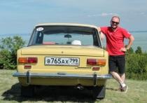 «Я вожу «копейку»: владелец ВАЗ-2101 проехал пол-Европы