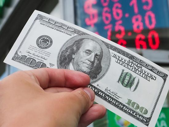 Назван ущерб России от дедолларизации: за год страна потеряла $8 млрд