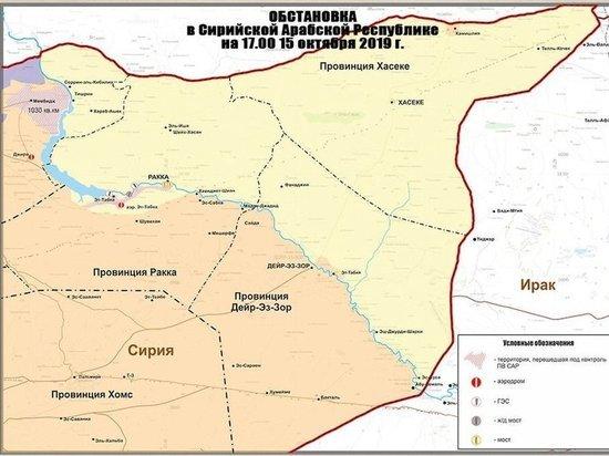 Минобороны России показало карту с обстановкой в Сирии