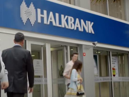 Минюст США обвинил госбанк Турции в мошенничестве