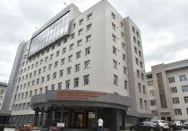 Арбитраж подтвердил картельный сговор в клинике Мешалкина
