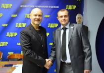 В Оренбурге прошла 60-я Конференция ЛДПР