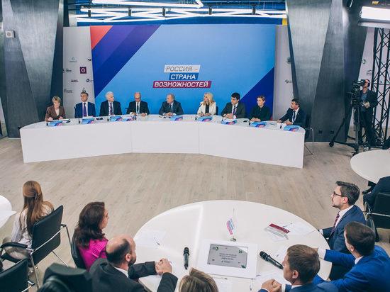 Стартовал конкурс управленцев «Лидеры России 2019-2020»