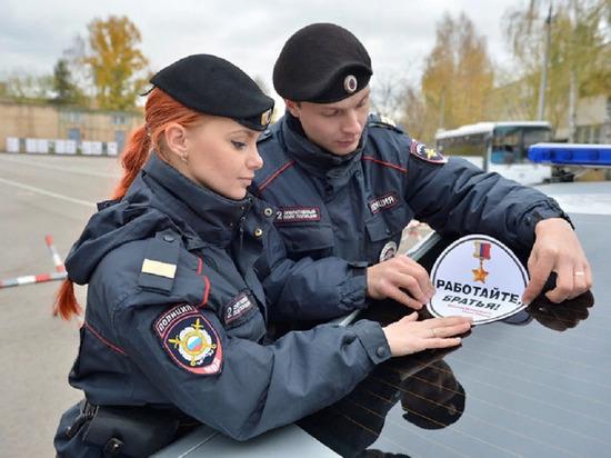 Счётная палата назвала причину сокращения численности личного состава МВД