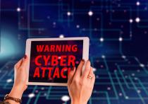СМИ: США предприняли кибератаку в отношении Ирана