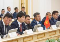 В Тюмени с рабочим визитом побывала представительная делегация КиргизскойРеспублики