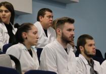 Медицинская наука региона всё активнее интегрируется вобразование издравоохранение