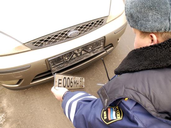 Водителей обяжут устанавливать госномера в день покупки