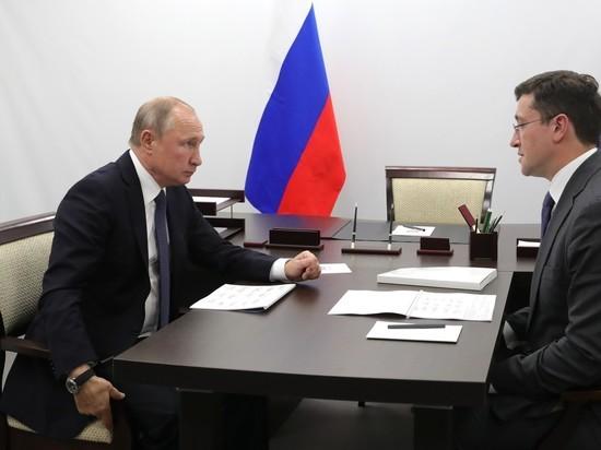 В Нижнем Новгороде прошел форум
