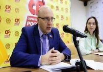 Оппозиционера назначили руководителем Фонда имущества Алтайского края