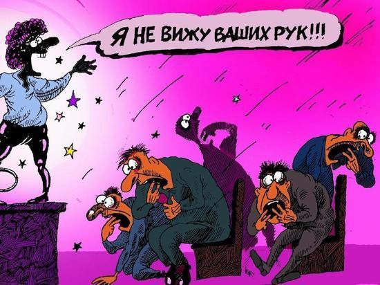 Воронежцы холодно встретили новый театрально-концертный сезон