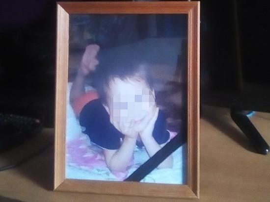 Полицейский, сбивший насмерть 6-летнего мальчика в Кировской области, пытался загладить вину перед его родителями