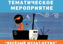Курян приглашают на показ семейной анимации в театре