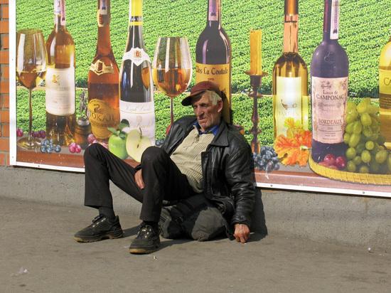 Минздрав посчитал российских алкоголиков