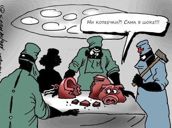 Скандал вокруг Вологодского онкодиспансера вновь набирает обороты