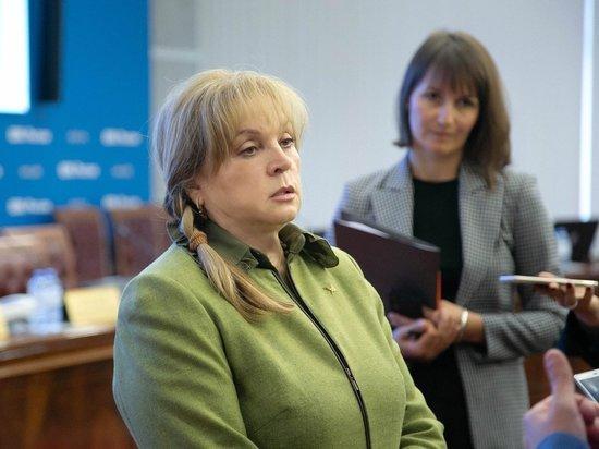 Элла Памфилова: «Для кардинальных изменений требуется корректировка политического вектора»