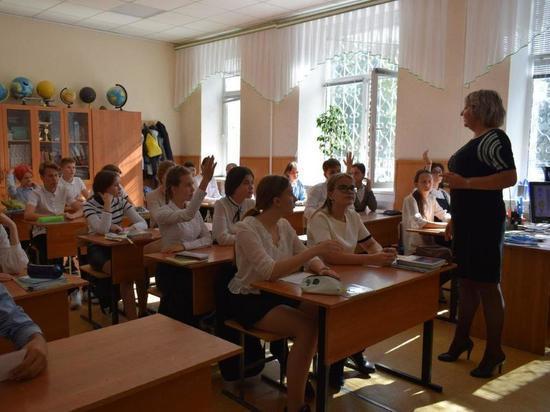 На Ставрополье проходят уроки энергосбережения