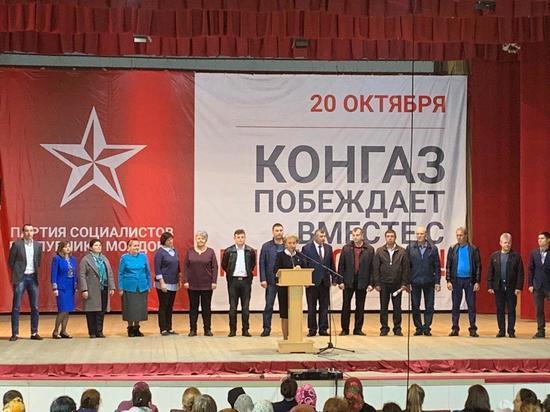 Зинаида Гречаный: Вместе мы добьемся перемен!