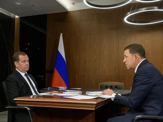 Медведев поддержал Куйвашева в корректировке СанПиНов при реализации социально значимых проектов