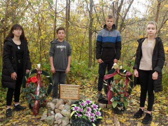 Калужские школьники своими силами увековечили память погибших в гетто