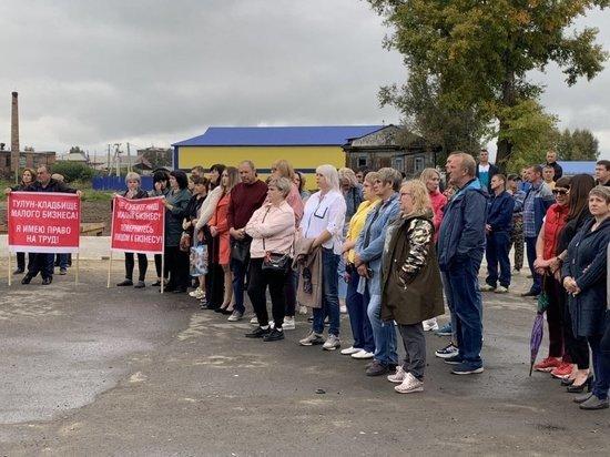 24 октября в Тулуне состоится второй митинг бизнесменов