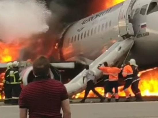 """Названа основная причина смерти пассажиров SSJ-100  в """"Шереметьево"""""""